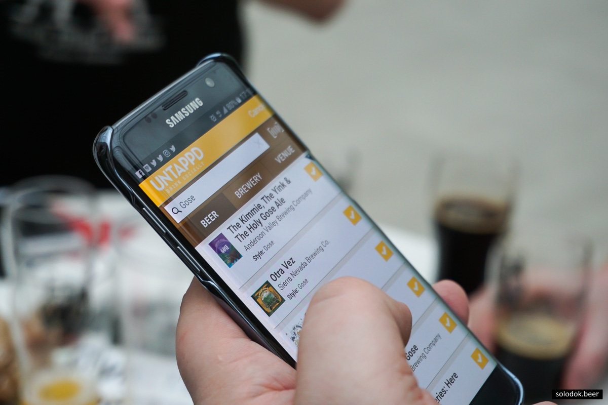 Eight best applications for your smartphone beer