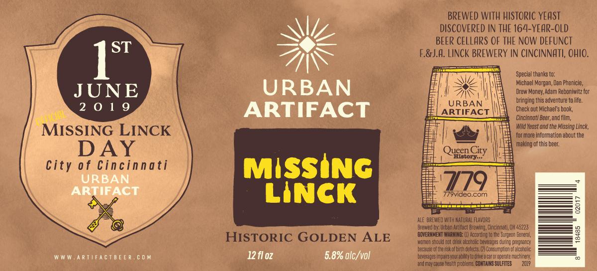 Пивоварня Urban Artifact сварила пиво из утерянного штамма дрожжей
