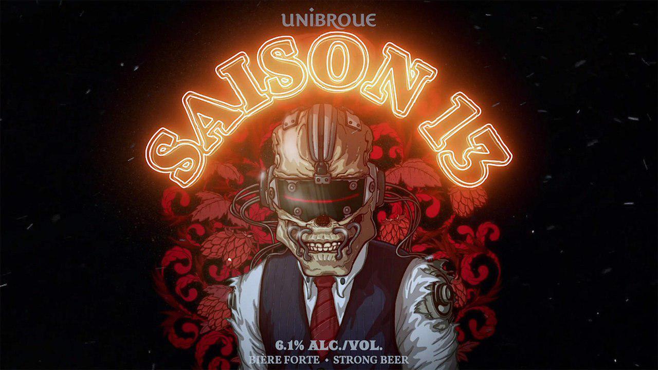 Megadeth и Unibroue выпустили новое пиво