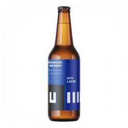 Underwood Brewery Kyiv Lager