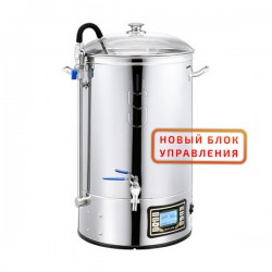 Пивоварня на 30 литров Solodok